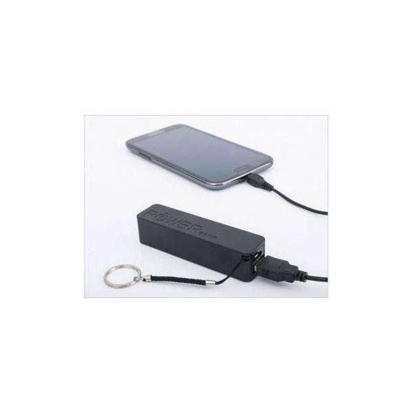 ejemplo de carga bateria externa